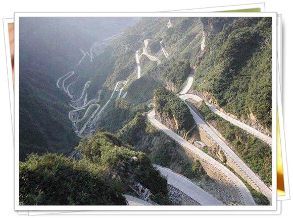 Carretera Banepa Bardibas - Nepal