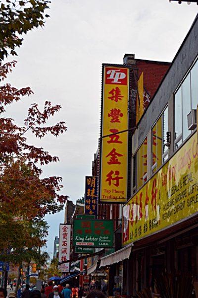 Las comunidades chinas en Toronto