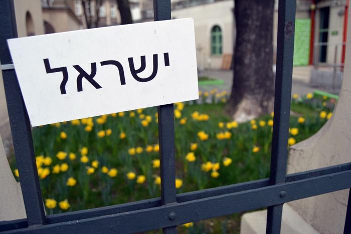 Cada rincón conserva parte de la cultura judía