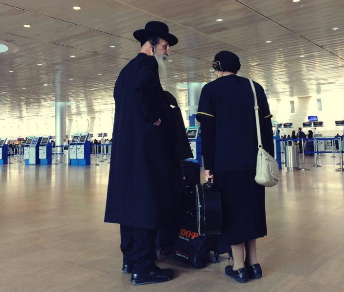 Cómo ir desde el aeropuerto a Jerusalén