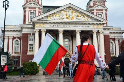 Qué hacer en Sofía, Bulgaria