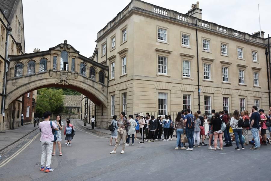 Viajar a Oxford turistas